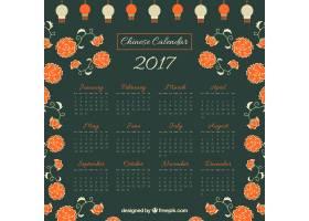 与鲜花和灯笼的农历新年日历_995340