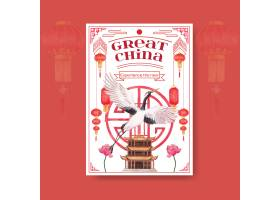 与愉快的中国新年概念设计的海报模板与广告_12750140
