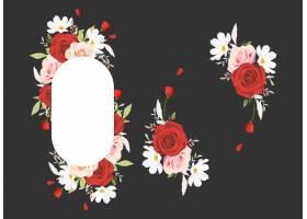 与水彩桃红色和红色玫瑰的美丽的花卉框架_13484927