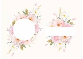 与水彩桃红色玫瑰和大丽花的美丽的花卉框架_13504605