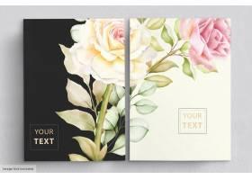 浪漫水彩花卉婚礼卡套装_13772628