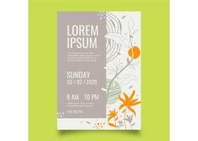 平面设计与花卉海报模板_17758431