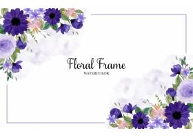 可爱的水彩紫色花卉框架有抽象污点背景_13920718