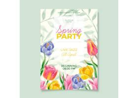 水彩春季派对海报模板_12688498