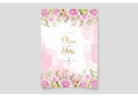 水彩粉红玫瑰邀请卡集_13317901