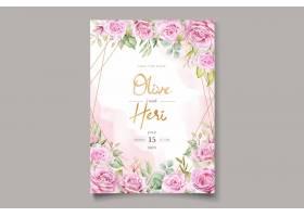 水彩粉红玫瑰邀请卡集_13317909