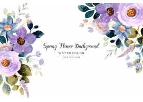水彩紫色花卉背景_15589993