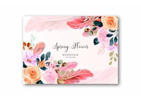 水彩花和羽毛背景_15589981