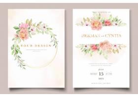 水彩花卉和留下婚礼邀请卡片_13671683