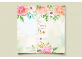 水彩花卉和留下婚礼邀请卡片_13671688