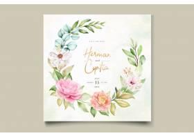 水彩花卉和留下婚礼邀请卡片_13671689