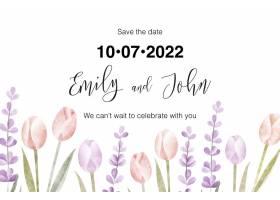 水彩花卉婚礼邀请卡_15974581