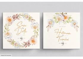 水彩花卉婚礼邀请卡模板_13540811