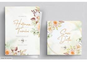 水彩花卉婚礼邀请卡模板_13540816