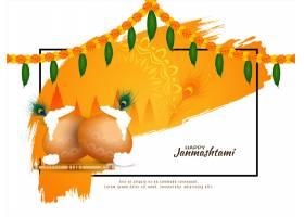 愉快的Janmashtami文化节日问候背景设计传_17619123