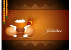 愉快的Janmashtami节日宗教棕色背景设计传_17651451