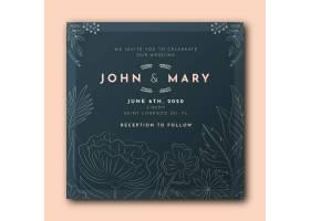 有机平的花卉婚礼邀请模板_13446579