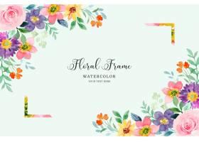 五颜六色的花卉框架背景用水彩_17271840