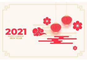 在春节快乐的鲜花和灯笼_11929174