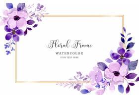 与水彩的紫色花卉框架背景_14526524
