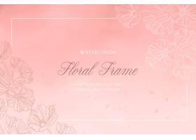 与花卉框架的浪漫水彩背景_13673092
