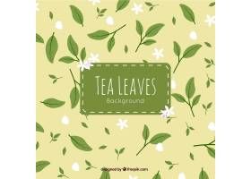 茶叶背景与花