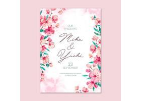 花卉日本婚礼邀请模板