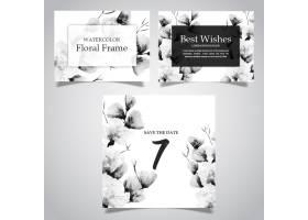 水彩黑白花卉框架和卡片收藏