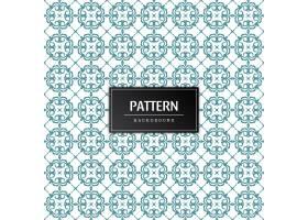 抽象美好的样式设计装饰背景设计_17900795