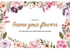 干花卉框架水彩例证