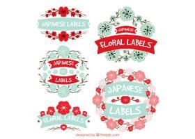 复古花卉日本标签