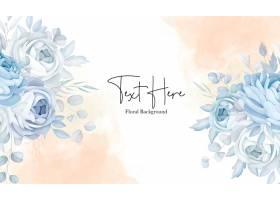 典雅的软蓝花卉背景设计