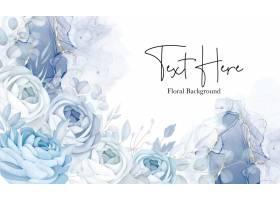 典雅的软蓝花卉背景设计_16878454