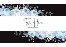 典雅的软蓝花卉背景设计_16878498