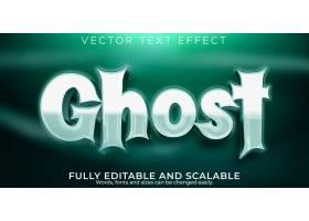 幽灵文本效果可编辑的恐怖和卡通文本风格