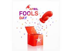 愚人节4月现实构成与拳击手套跳出用五彩纸