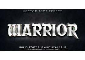 战士可编辑文本效果金属和闪亮的文字样式
