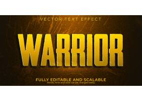 战士战斗文本效应可编辑游戏和战争文本风