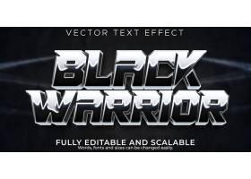 战士文本效果可编辑的黑色和白色文本风格
