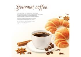 早餐有咖啡背景
