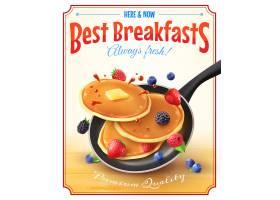 最好的早餐老式广告海报