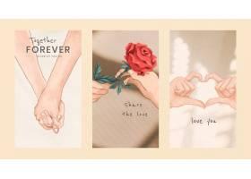 浪漫情人节图形模板手机壁纸集合