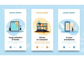 在线图书馆垂直横幅设置与可编辑文本页面交