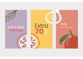 在线夏季销售促销模板集矢量