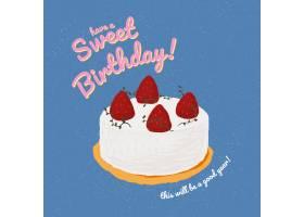 在线生日与逗人喜爱的蛋糕例证的问候模板