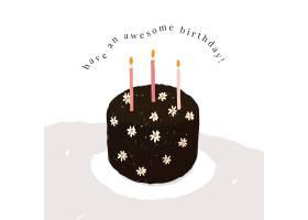 在线生日问候与逗人喜爱的蛋糕例证的模板传