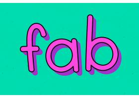 在绿色背景的紫色fab印刷术