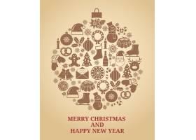 在葡萄酒样式的圣诞树标志与圣诞节象传染媒