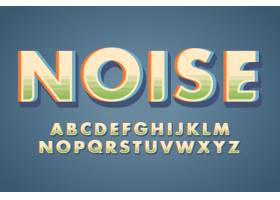 字母表字母和噪声Word 3D复古效果
