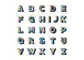 字母表模板设计